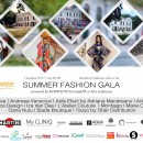 Summer Fashion Gala 2017 @ Gradina Palatului Ghica Tei